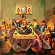 Yalda یلدا (Winter Solstice Celebration)